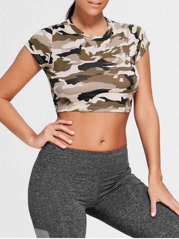 Shop Sports Camouflage Crew Neck Ripped Crop T-shirt - S ARMY GREEN CAMOUFLAGE Mobile
