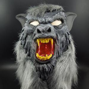 Halloween Party Accessories Devil Head Mask - Gray