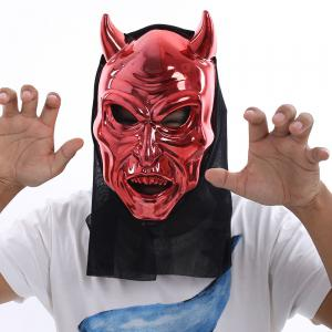 Horror Halloween Vampire Full Face Mask
