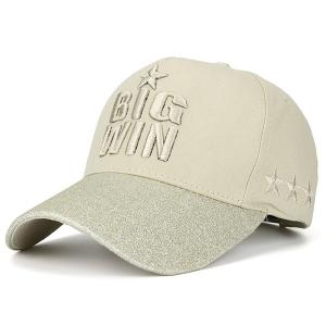 Star Letters Embroidered Baseball Cap - Beige