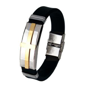 Faux Leather Stainless Steel Cross Bracelet