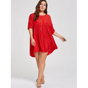 Plus Size Casual Smock Dress -