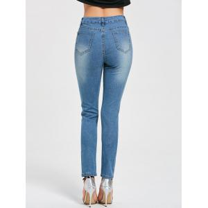 Skinny Layered Ripped Jeans - BLUE S