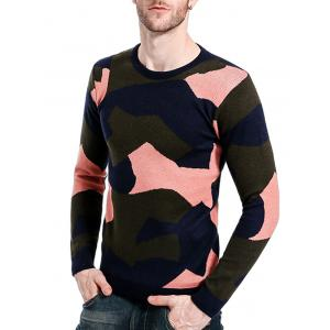 Colorful Camouflage Pullover Sweater -