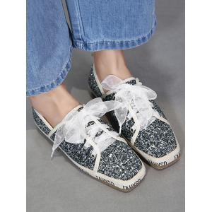 Square Sneakers - Gris 37