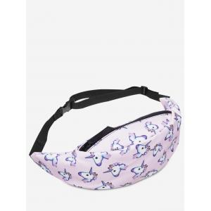 Animal Print Zipper Fanny Pack - Light Pink - 37