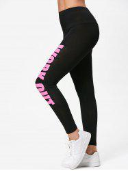 Stylish Low-Waisted Letter Stretchy Women's Leggings