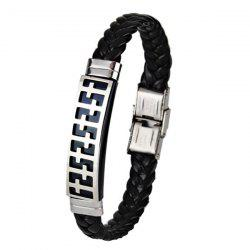 Faux Leather Braid Stainless Steel Crucifix Bracelet
