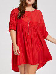 Plus Size Casual Smock Dress