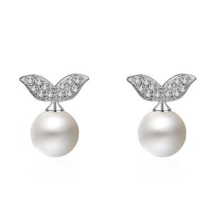 Faux Pearl Germinate Shape Stud Earrings
