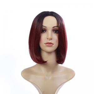 Middle Part Short Straight Bob Colormix Synthetic Wig