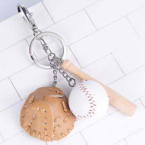 Tiny Cartoon Baseball Set Design Keyring - Coffee - One Size