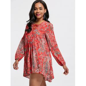 Lace Up Floral Print Dress - RED S