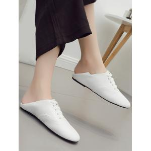 Faux Leather Slight Heel Sneakers - WHITE 39