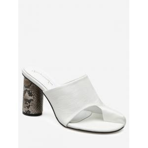 Snake Print Heel Cutout Mules Sandals - White - 38