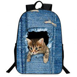 Zipper 3D Animal Pattern Backpack - BLUE