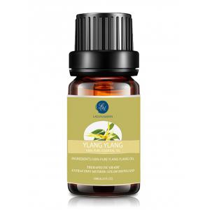 10ml Natural Ylang-Ylang Aromatherapy Essential Oil - Army Green