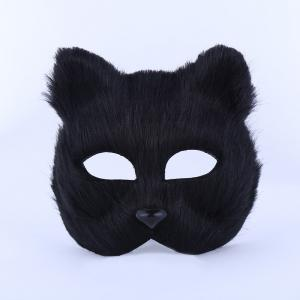 Halloween Party Accessories Fox Mask