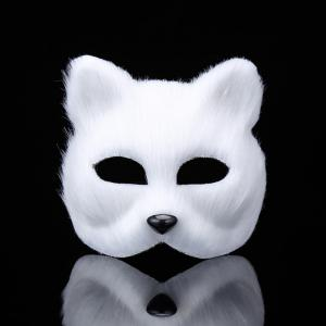 Halloween Party Accessories Fox Mask -
