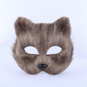 Halloween Party Accessories Fox Mask - Brown