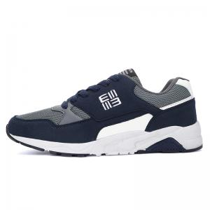 Color Block Mesh Sneakers - BLUE 43