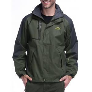 Detachable Hood Zip Pocket Track Jacket