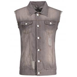 Ripped Button Up Denim Waistcoat - Coffee - S