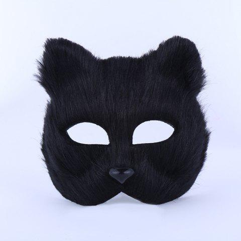 Best Halloween Party Accessories Fox Mask