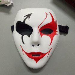 Halloween Party Accessories Funny Devil Mask -