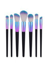 7Pcs Aluminum Tube Makeup Brushes Set