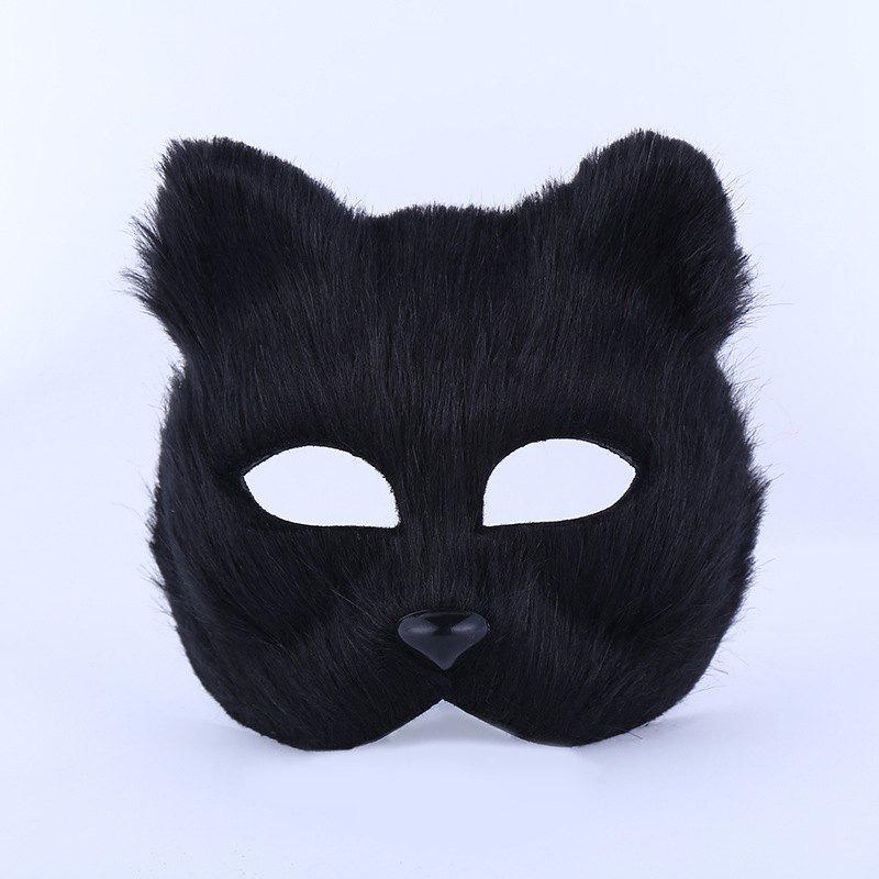 Halloween Party Accessories Fox MaskHOME<br><br>Color: BLACK; Event &amp; Party Item Type: Other; Occasion: Halloween,Party; Shape/Pattern: Animal; Material: Plastic; Package Contents: 1 x Mask;