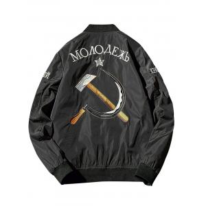 Zip Up Sickle Graphic Embroidered Bomber Jacket