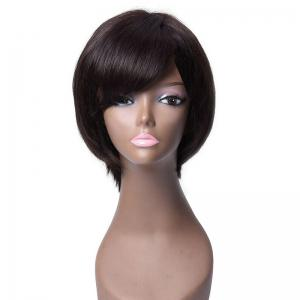 Short Oblique Bang Straight Colormix Synthetic Wig