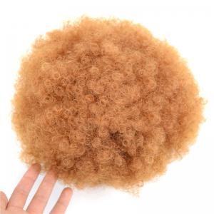 Large Fluffy Afro Curly Heat Resistant Synthetic Bun Chignon - YELLOW