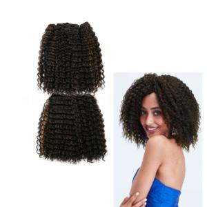 Short Deep Wave Colormix Synthetic Hair Weaves