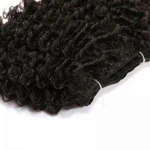 Short Shaggy Curly Heat Resistant Synthetic Hair Weaves - BLACK