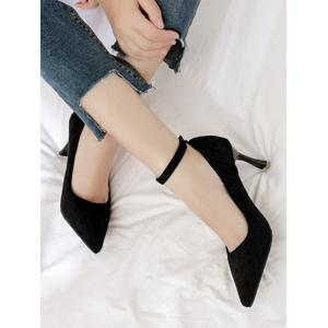 Ankle Strap Pointed Toe Pumps -