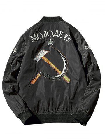 Zip Up Sickle Graphic Embroidered Bomber Jacket - Black - S