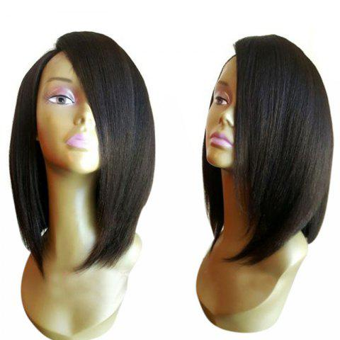 Medium Shoulder Length Side Parting Straight Bob Synthetic Wig - Black