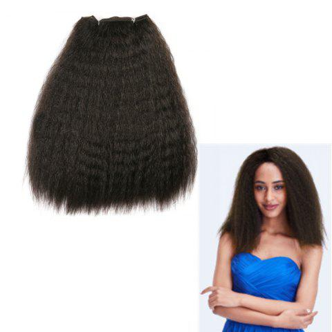 Shops Long Fluffy Kinky Curly Heat Resistant Synthetic Hair Weaves - BLACK  Mobile