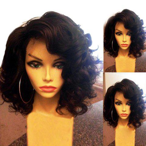 Short Side Bang Fluffy Curly Synthetic Wig - Natural Black
