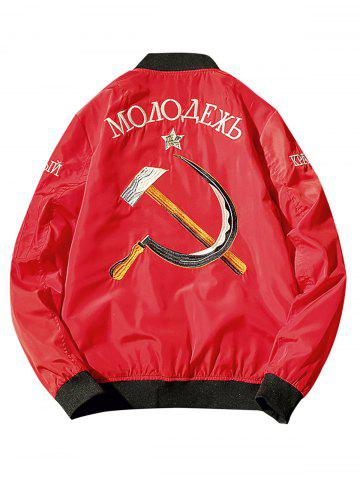 Discount Zip Up Sickle Graphic Embroidered Bomber Jacket