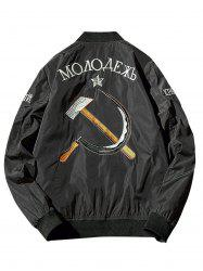 Zip Up Sickle Graphic Embroidered Bomber Jacket -