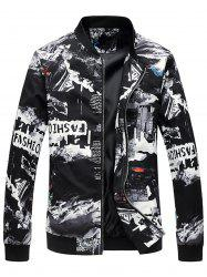 Car Graphic Print Zip Up Jacket -