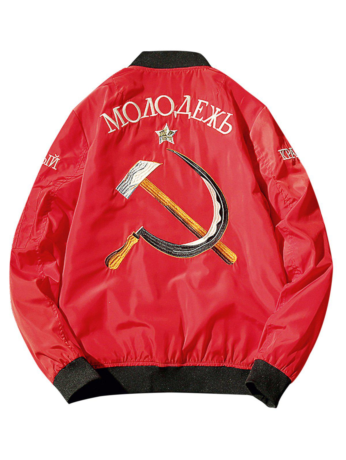 Hot Zip Up Sickle Graphic Embroidered Bomber Jacket
