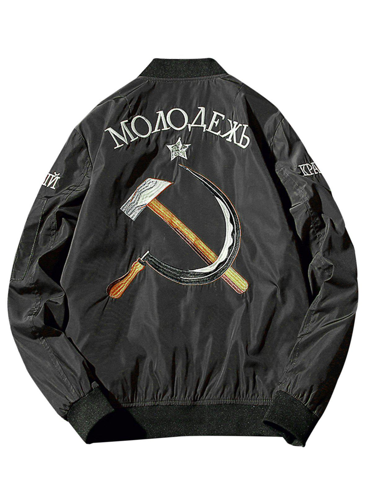 Buy Zip Up Sickle Graphic Embroidered Bomber Jacket