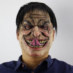 Wretched Male Printed Halloween Mask With Wig