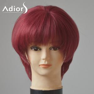 Adiors Short Neat Bang Silky Straight Synthetic Wig