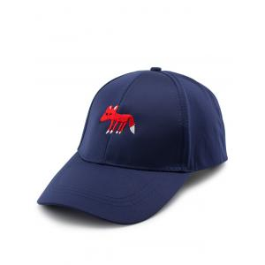 Cartoon Tiny Fox Embroidered Baseball Cap - Purplish Blue