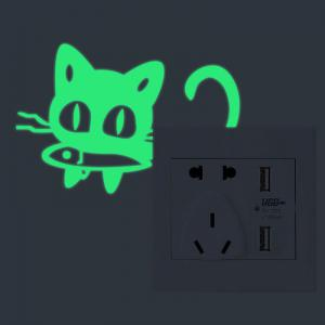 Cute Cat Shape Fluorescent Switch Wall Sticker - Green - W79 Inch * L71 Inch